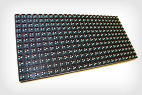 Полноцветный модуль P-13
